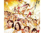 Moteki (Love strikes!)