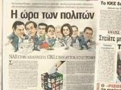Hollande all'Eliseo, Grecia perde l'Euro. Incognita Italia