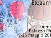 Etegami Palazzo Pitti