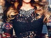 Saran Jessica Parker Dolce Gabbana Harper's Bazaar China