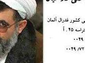 Elezioni: l'ennesimo terrorista presidente dell'iran?