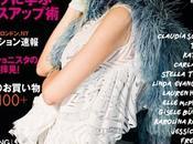 Claudia Schiffer Elle Japan Gennaio 2011