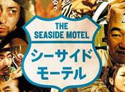 Seaside Motel Shîsaido môteru