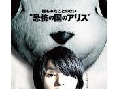 Rabbit Horror (ラビット・ホラー3D)