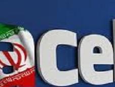 pasdaran invadono facebook pagine sostegno bashar assad. guardate stessi!