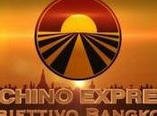 martedì Pochino Express
