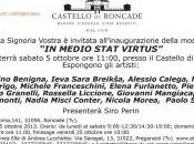 Medio Stat Virtus