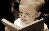 Insegnare leggere disabilità