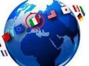Calciatori italiani nelle categorie minori all'estero