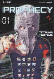 """Prophecy"": thriller sfondo sociale Tetsuya Tsutsui"