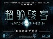 terzo teaser trailer sempre misterioso Transcendence