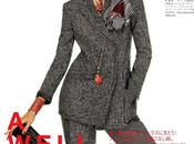 Tailored male clothes