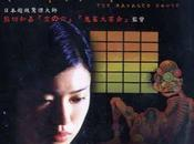 Norowareta Zoroku kibyō (爛れた家, Ravaged House: Zoroku's Disease)