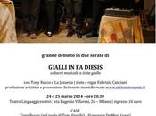 volesse… Incontri Fabrizio Canciani!