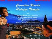Concertino Rionale visita guidata Palazzo Venezia