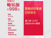 Huawei Honor nuovo smartphone fascia bassa contrastare Xiaomi Redmi Note