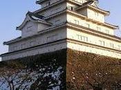 Viaggio Giappone Tohoku