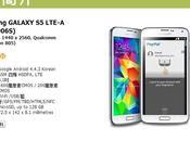 Samsung Galaxy Prime appare prezzi Hong Kong