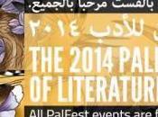 """Torna Festival palestinese della Letteratura 2014, ovvero: potere cultura sulla potere"""""""
