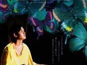 Bang Love, Juvenile Takashi Miike