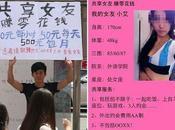 Studente cinese affitta ragazza comperare l'iPhone