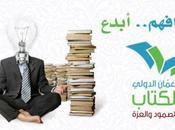 Immagini dalla Fiera libro Amman