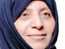 tragica sorte Samira coraggio Mariam