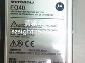 Motorola Droid Turbo, confermata batteria 3.900 mAh!