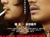 Usciti oggi nelle sale giapponesi 18/10/2014 (Upcoming Japanese Movies)