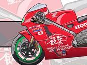 Motorcycle Honda 1994 Evan DeCiren