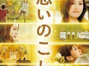 Film usciti questa settimana nelle sale giapponesi 22/11/2014 (Upcoming Japanese Movies 22/11/14)