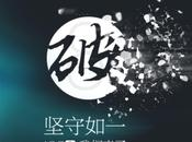 Finalmente disponibili sito tool Taig inglese