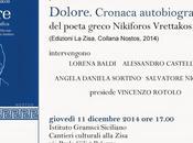 """Palermo dicembre, presentazione volume poeta greco Nikiforos Vrettakos """"Dolore. Cronaca autobiografica""""."""