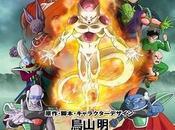 Dragon Ball Rinascita Freezer: ecco trailer