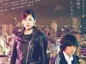 Film usciti questa settimana Giappone 24/1/2015 (Upcoming Japanese Movies 24/1/2015)