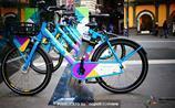 Napoli bike