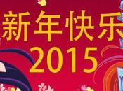 Capodanno Cinese Winx