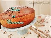 Torta cioccolato, senza lattosio cotta fornetto fornello Chocolate cake, lactose cooked oven stove