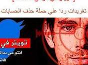 ISIS Minaccia Morte Dipendenti Twitter