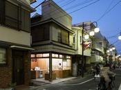 Rice shop cafè Tokyo