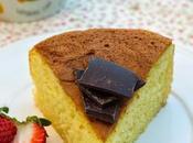 milk sponge cake: torta sorprendente.
