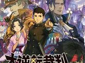 Ecco copertina giapponese Great Attorney Notizia