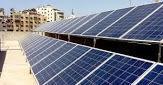Nuova energia solare ospedali Gaza