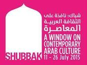 Letterature scrittori arabi Festival Shubbak Londra
