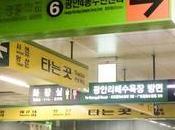 Pendolo Busan