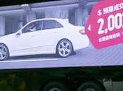 Genio: pubblicità facesse un'offerta auto?