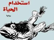 Egitto, scrittura censura: caso contro Ahmed Nagy