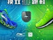 [Offerta] Xiaomi Smart Running Shoes Codici sconto GearBest.com