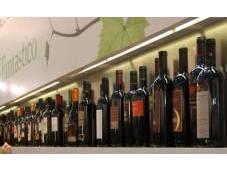 Verona, Vinitaly. Salone Internazionale Vino Distillati