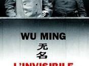 L'invisibile ovunque Ming